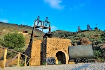 Parque Minero La Unión